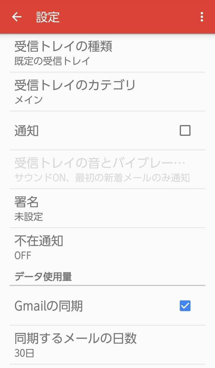 f:id:narinarissu:20160614130321j:plain:w400