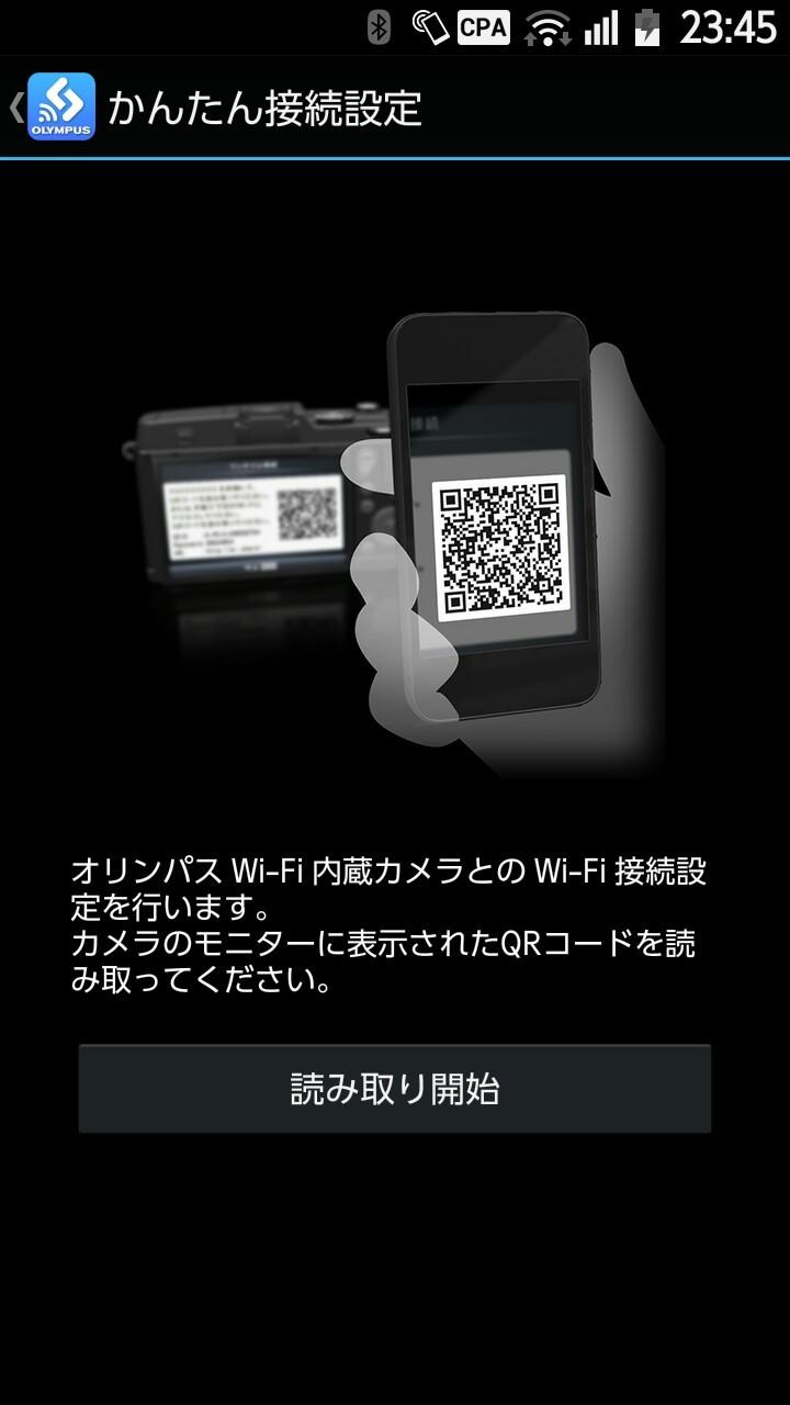 f:id:narinarissu:20160624234704j:plain:w400