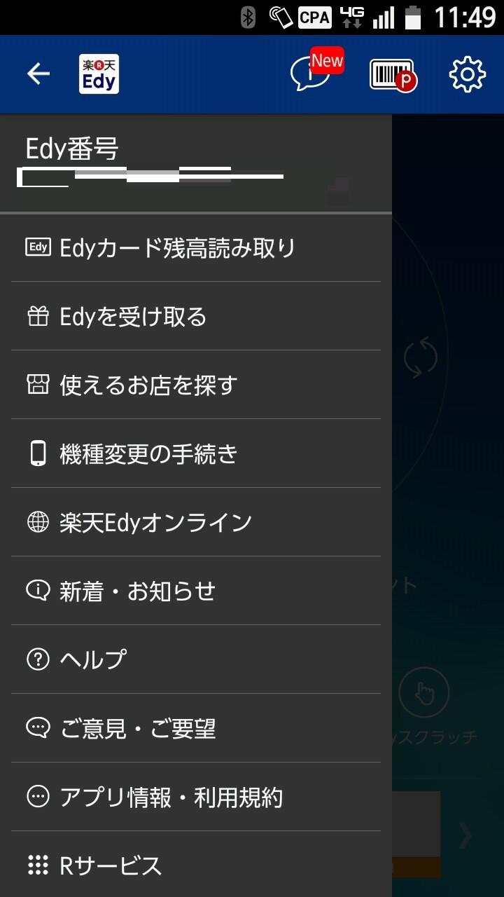 f:id:narinarissu:20160716115219j:plain:w400