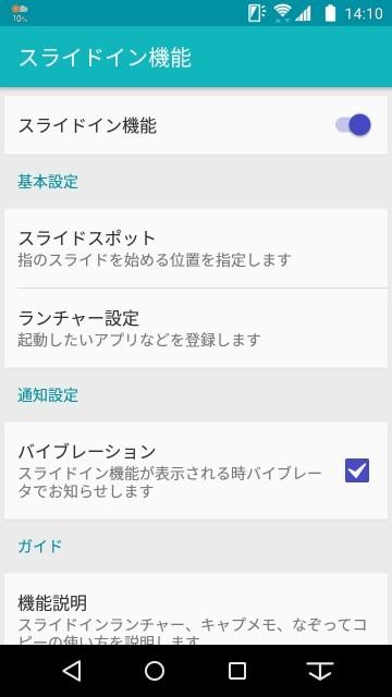 f:id:narinarissu:20160806141149j:plain:w400