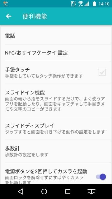 f:id:narinarissu:20160806141157j:plain:w400