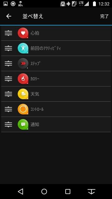 f:id:narinarissu:20161017125012j:plain:w400