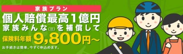 f:id:narinarissu:20170110185040j:plain:w400