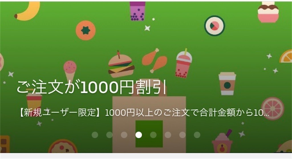 f:id:narinarissu:20200403191820j:image