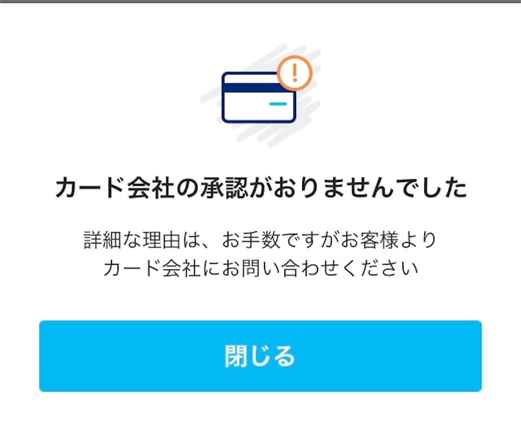 f:id:narinarissu:20200427215842j:image