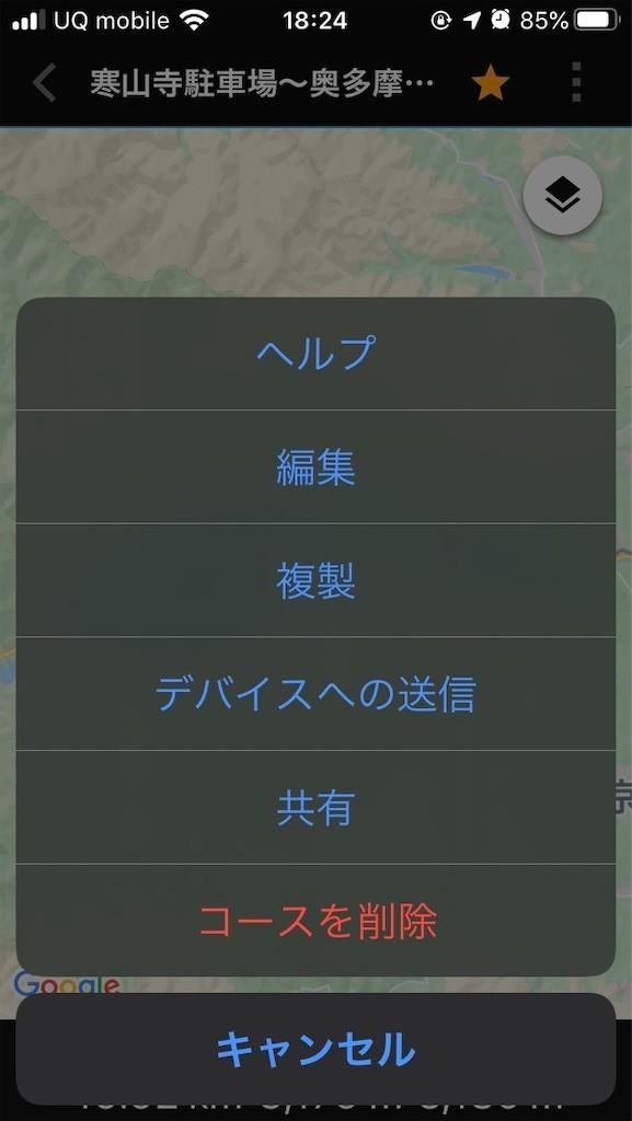 f:id:narinarissu:20200904114135j:plain