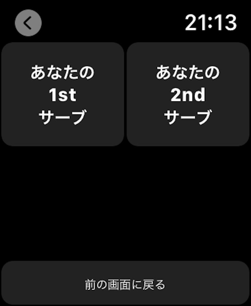 f:id:narinarissu:20201111211556p:plain