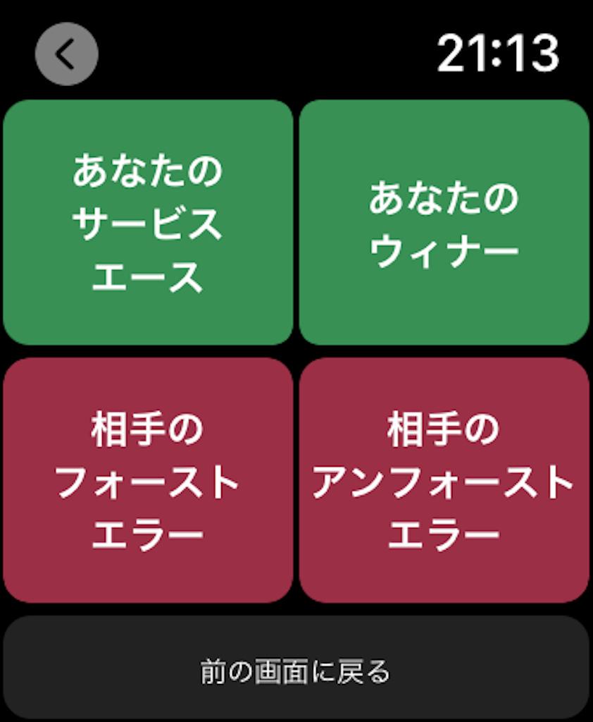 f:id:narinarissu:20201111211600p:plain