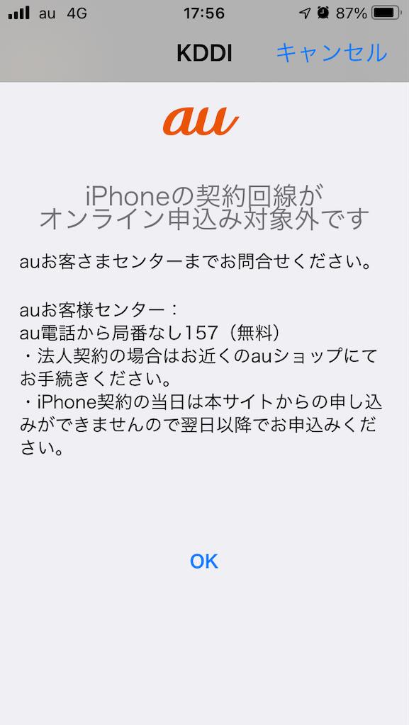 f:id:narinarissu:20210402175858p:plain