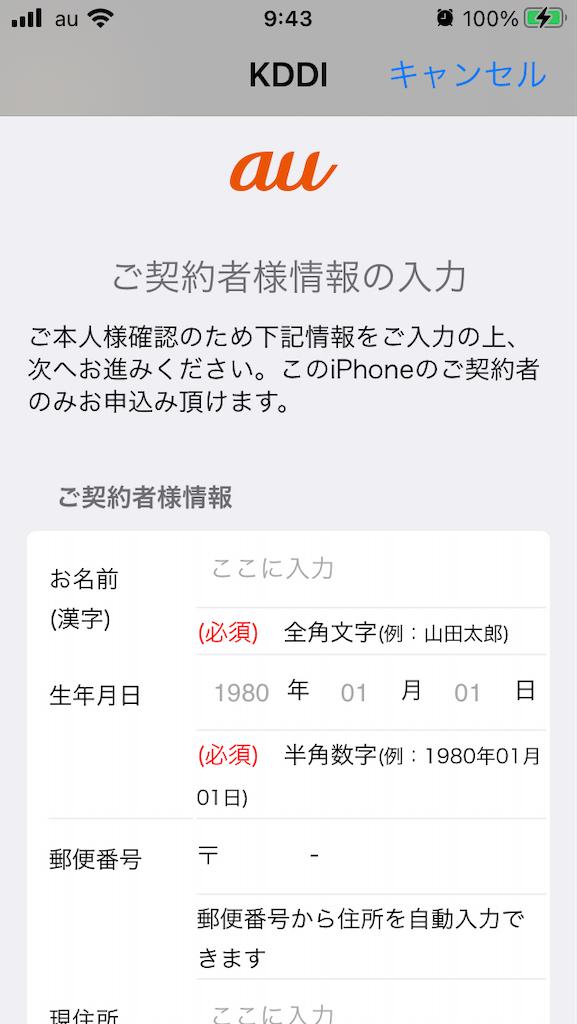 f:id:narinarissu:20210403095007p:plain
