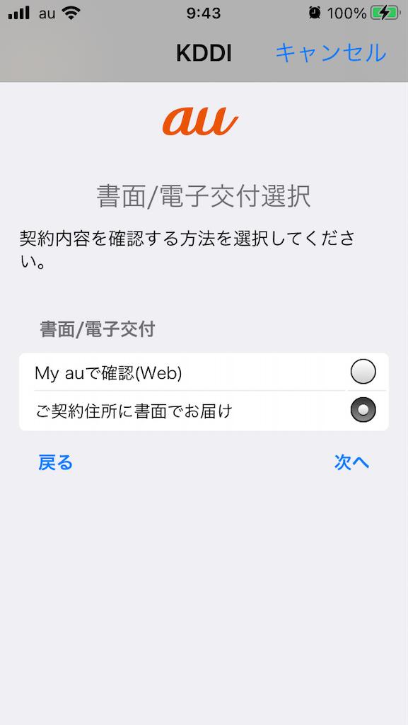 f:id:narinarissu:20210403095011p:plain