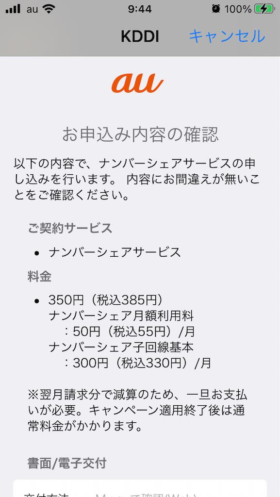 f:id:narinarissu:20210403095034p:plain