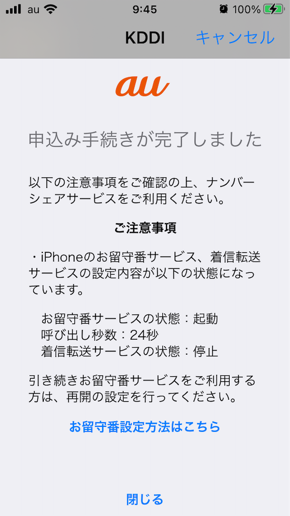 f:id:narinarissu:20210403095055p:plain