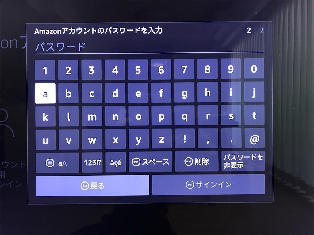 f:id:narinarissu:20210421133914j:plain