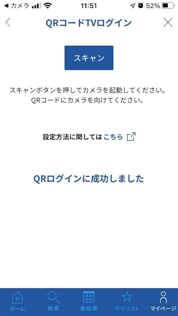 f:id:narinarissu:20210421142701j:plain