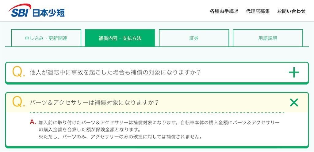 f:id:narinarissu:20210502114527j:plain