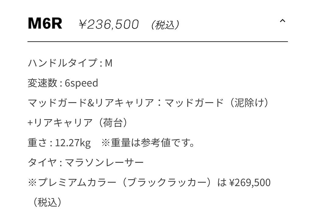 f:id:narinarissu:20210511203500j:plain