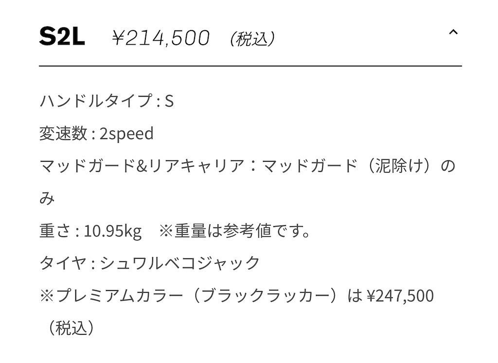 f:id:narinarissu:20210511203630j:plain