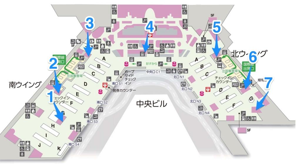 成田空港に多数ある両替店、どこがお得なのか?(第1ターミナル ...