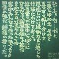f:id:narit:20050916092939j:image:w120