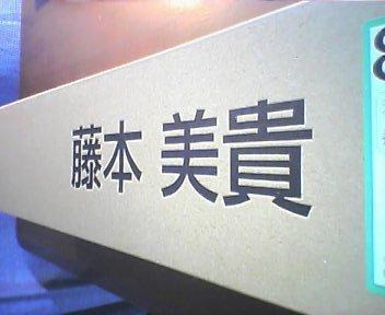 f:id:narit:20051215165019j:image:w80