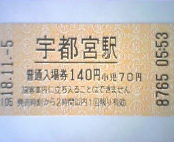 f:id:narit:20061113110015j:image:w150