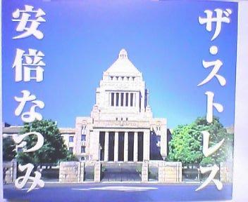 20061209095422