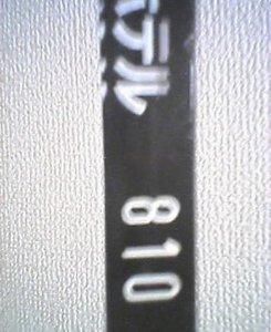f:id:narit:20070616163513j:image:h200