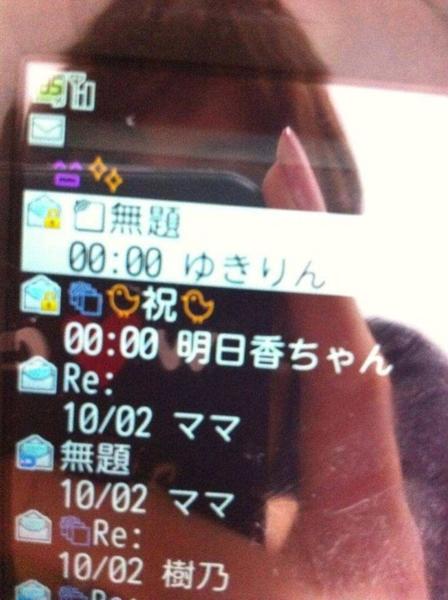 f:id:narit:20111004045327j:image:h300