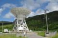 [パラボラ]国立天文台 VERA石垣島観測局