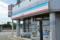 アイSHOP永井店 (鹿児島県熊毛郡中種子町)