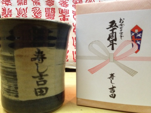 burogu4 yunomi.JPG