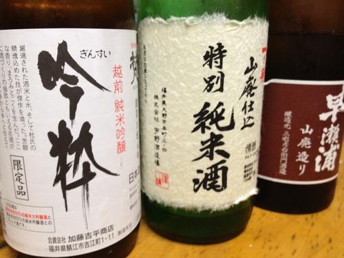 利き酒 三種.JPG