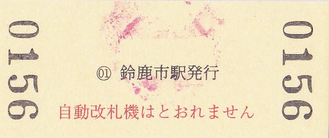 f:id:narotaro94:20210624010044j:plain