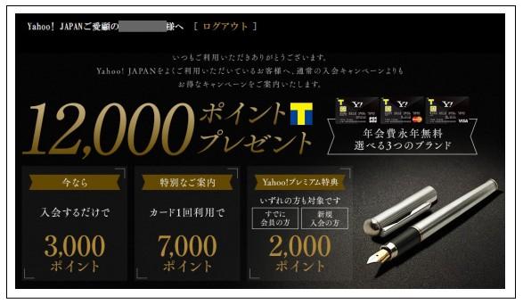 f:id:narrow-gauge-shop:20161210170523j:plain