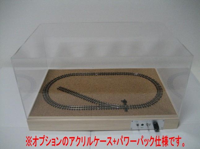f:id:narrow-gauge-shop:20170208134819j:plain
