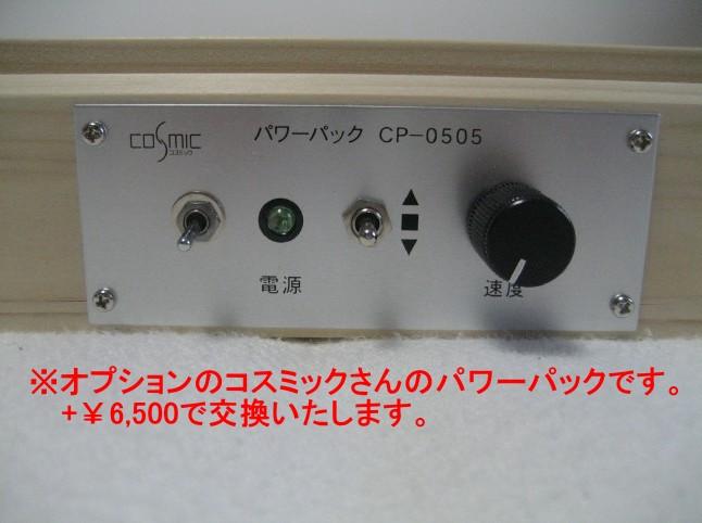 f:id:narrow-gauge-shop:20170208134830j:plain