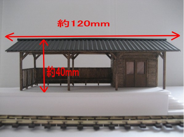 f:id:narrow-gauge-shop:20170321134152j:plain