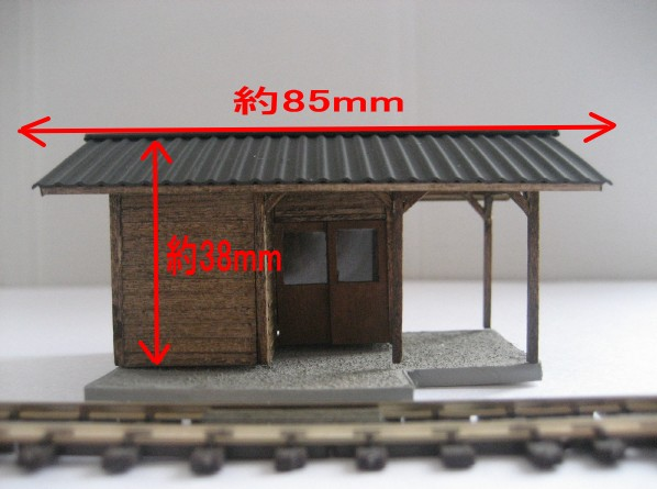 f:id:narrow-gauge-shop:20170321134205j:plain