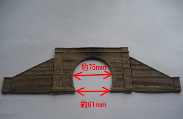f:id:narrow-gauge-shop:20170323134453j:plain