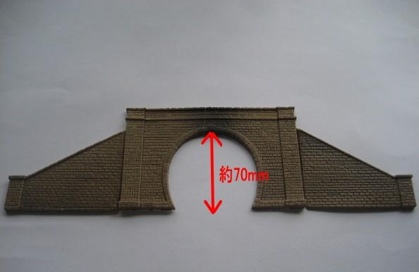 f:id:narrow-gauge-shop:20170323135220j:plain