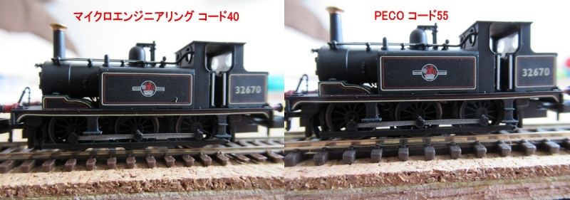 f:id:narrow-gauge-shop:20170426144643j:plain