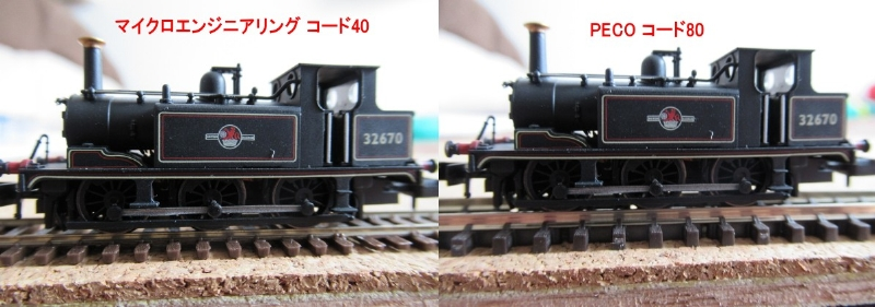 f:id:narrow-gauge-shop:20170426144832j:plain