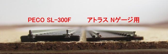 f:id:narrow-gauge-shop:20170526155521j:plain