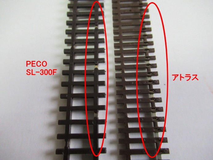 f:id:narrow-gauge-shop:20170526165315j:plain