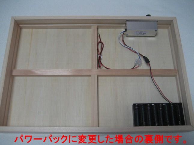 f:id:narrow-gauge-shop:20170531131256j:plain