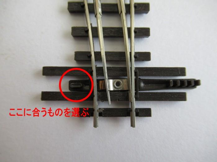 f:id:narrow-gauge-shop:20170702152443j:plain