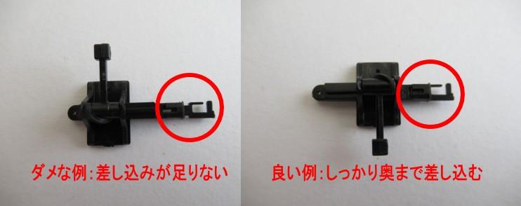f:id:narrow-gauge-shop:20170702153503j:plain