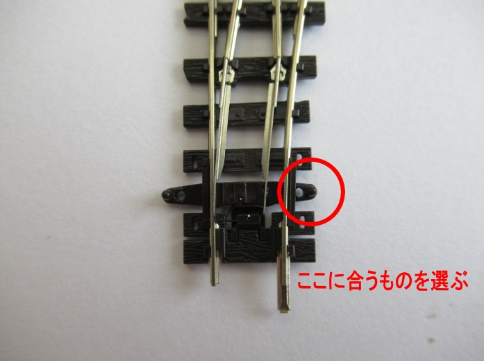 f:id:narrow-gauge-shop:20170702154600j:plain