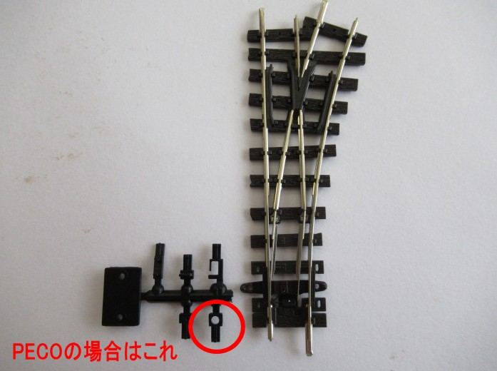 f:id:narrow-gauge-shop:20170702154705j:plain